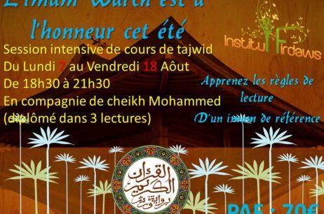 L'imam warch à l'honneur cet été !