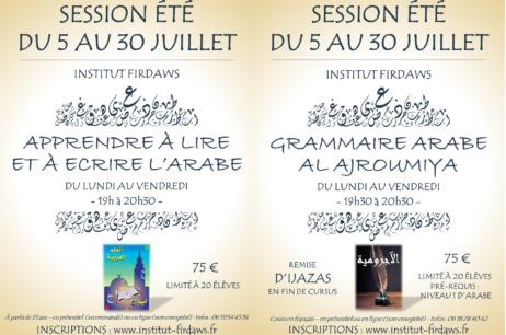 Sessions d'été : Lecture/écriture et Grammaire arabe