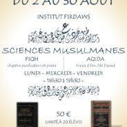 Session d'été : Sciences Musulmanes